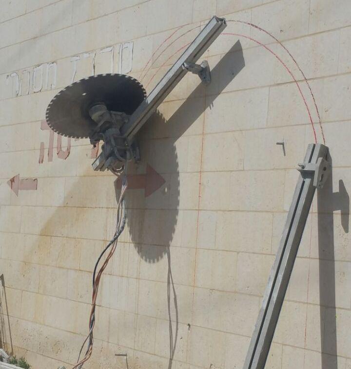ניסור קירות